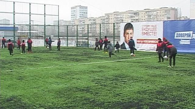 Новый стадион в Суворовском районе