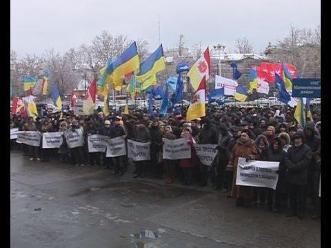 В Одессе состоялся митинг в поддержку курса Президента