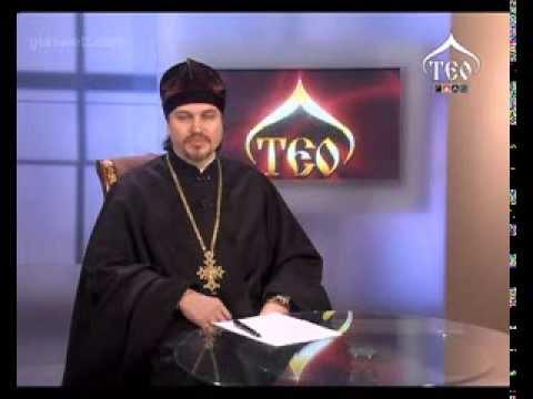 ТЕО 193. Ведущий архимандрит Серафим (Раковский)