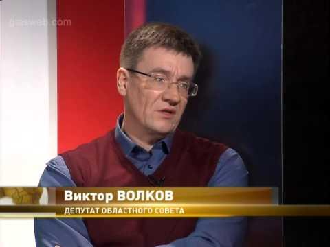 Виктор Волков // 14 февраля 2014