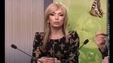 Татьяна Пожарицкая / ВОО «Орхидея» / 06 февраля 2014
