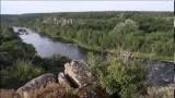 Мигейский каньон