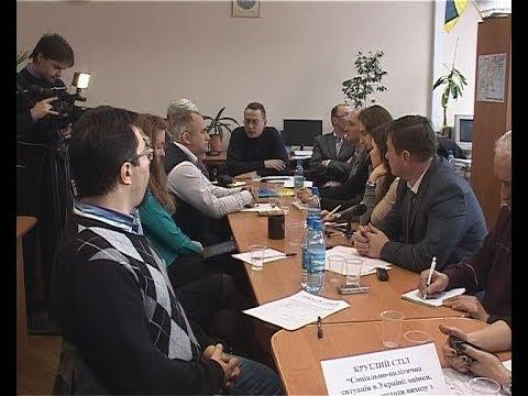 В Одессе создали «Экспертный контроль»