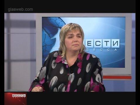 ВЕСТИ ОДЕССА / гость в студии Оксана Дроган