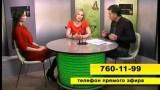Елена Мороз / ММЦ «Оксфорд Медикал» / 26 марта 2014