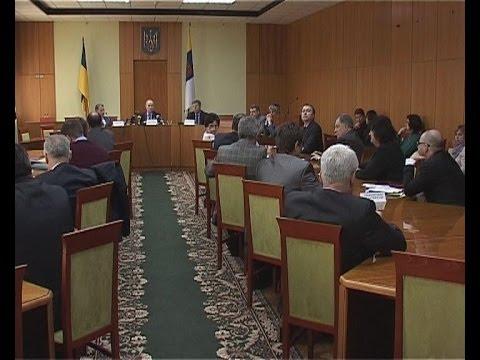 О чем будут говорить на предстоящей сессии облсовета?