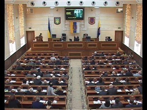 Финансовые вопросы на внеочередной сессии облсовета