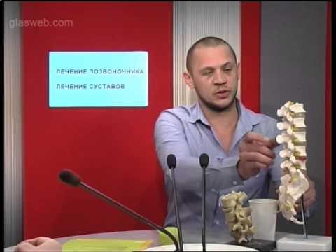 "Тарас Щербаков / медцентр ""Спас"" / 11 марта 2014"