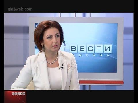 ВЕСТИ ОДЕССА / гость в студии Рузанна Арутюнян