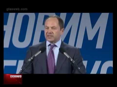 Сергей Тигипко презентовал предвыборную программу