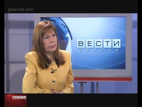 ВЕСТИ ОДЕССА / гость в студии Татьяна Маркова