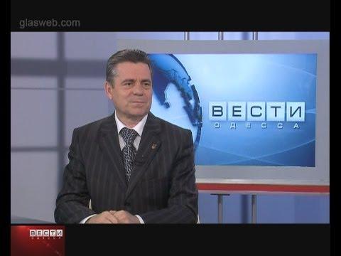 ВЕСТИ ОДЕССА / гость в студии Сергей Яворский