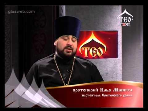 ТЕО 213. Ведущий протоиерей Максим Омельченко