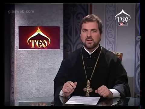 ТЕО 214. Ведущий протоиерей Иоанн Желиховский