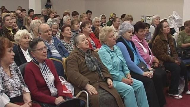 Актуальная конференция о проблемах пенсионеров Украины