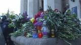 Одесса скорбит по погибшим