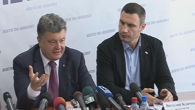 Визит народного депутата П. Порошенко в Одессу
