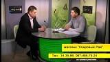 Сергей Оляненко / 2 июня 2014
