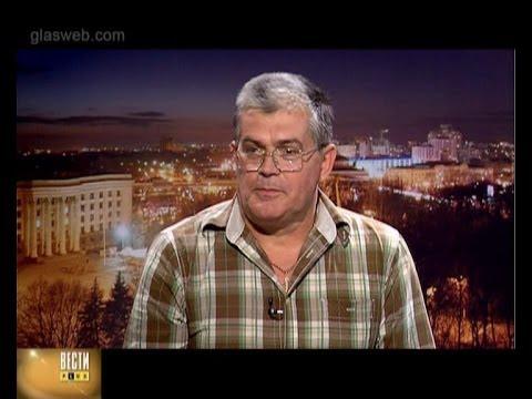 ВЕСТИ ПЛЮС / гость в студии Игорь Беляков