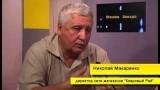 """Николай Макаренко / """"Ковровый Рай"""" / 31 июля 2014"""