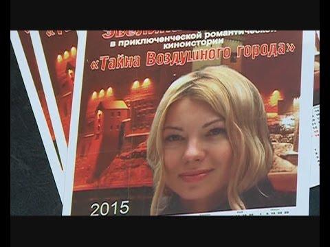 Премьера одесского фильма «Тайна воздушного города»