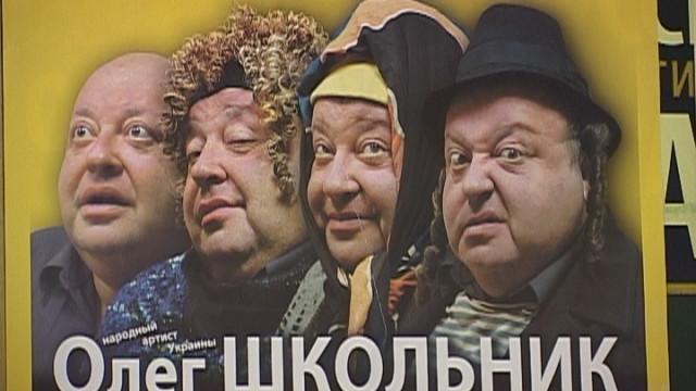 «Божьи дела» Олега Школьника