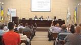 Партия развития Украины: первая городская конференция