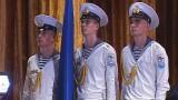 Празднование Дня флота Украины
