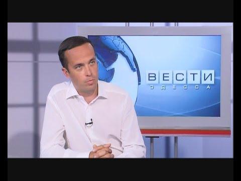 ВЕСТИ ОДЕССА / гость в студии Дмитрий Волошенков
