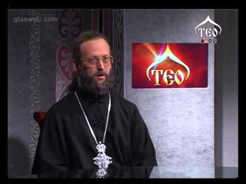 ТЕО 227. Ведущий протоиерей Иоанн Желиховский