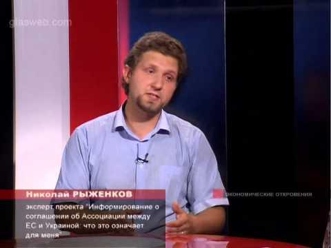 Николай Рыженков // 7 августа 2014 года