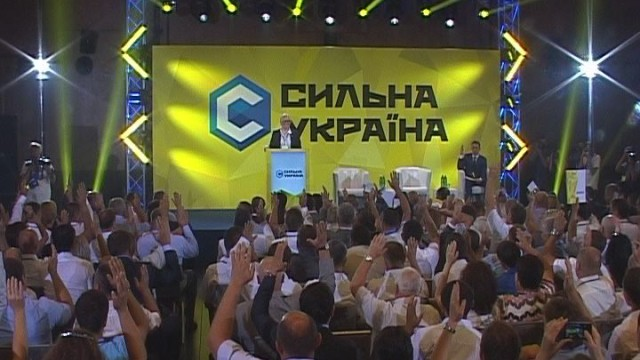 Сильная Украина. Возрождение партии