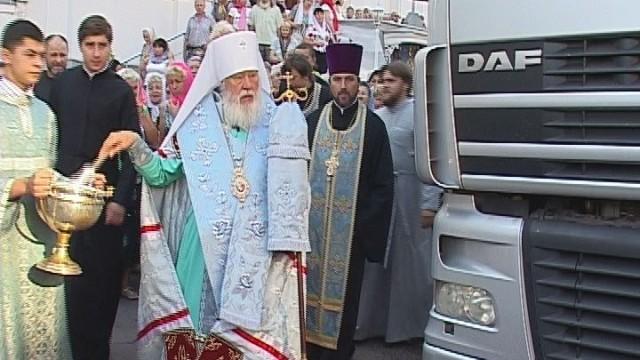 Гуманитарная помощь из Одессы в зону АТО