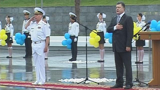 Президент Украины принял военно-морской парад в Одессе (эксклюзив)