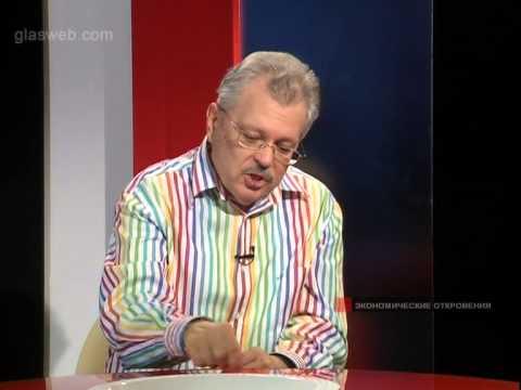 Николай Шутов // 16 сентября 2014 года
