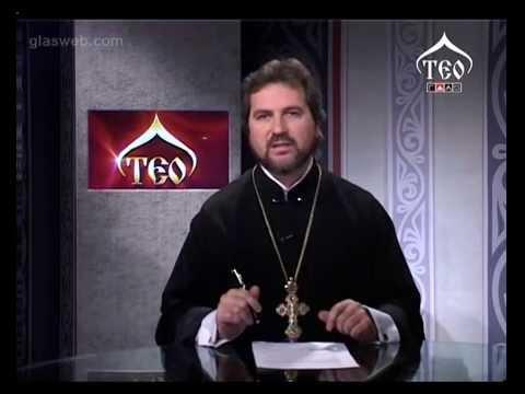 ТЕО 230. Ведущий протоиерей Иоанн Желиховский