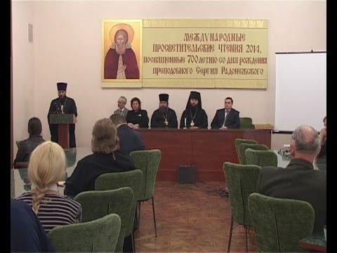 Преподобный Сергий Радонежский: 700 лет со дня рождения