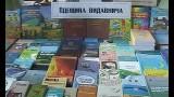 Открытие выставки «Украинская книга на Одещине»