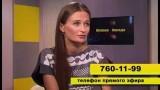 Елена Мороз / ММЦ «Оксфорд Медикал» / 4 сентября 2014