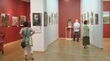 Выставка Виталия Аликберова