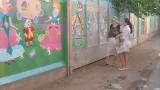 Одесская стена сказок