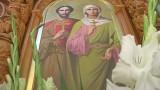 День памяти святых мучеников Адриана и Наталии