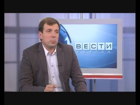 ВЕСТИ ОДЕССА / гость в студии Николай Скорик