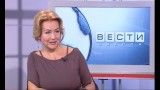 ВЕСТИ ОДЕССА / гость в студии Людмила Сергейчук