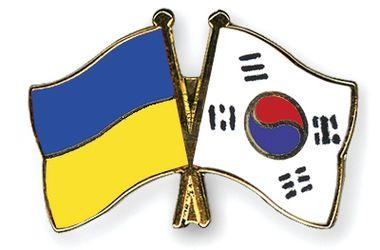 Украина нацелилась на создание ЗСТ с Кореей