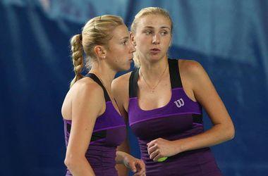 Украинские теннисистки сыграют в финале турнира в Нанте