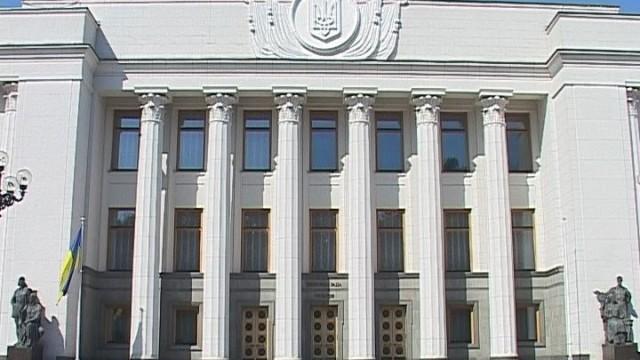 Законы против коррупции