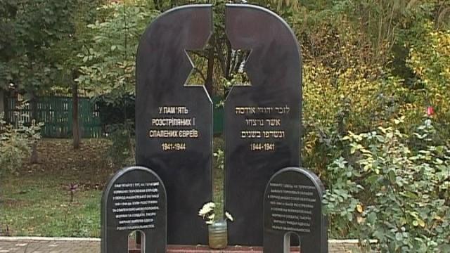 Одесситы почтили память жертв фашизма