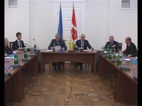 Региональное заседание Ассоциации городов Украины
