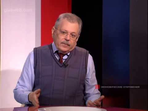 Николай Шутов // 3 ноября 2014 года